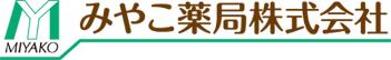 みやこ薬局 – 京都市山科区北区の保険調剤と在宅介護支援
